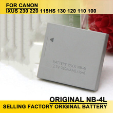 Good Quality NB-4L Camera Battery 3.7V 760mAh Camera Battery for Canon 230 220 115HS 130 120 110 100