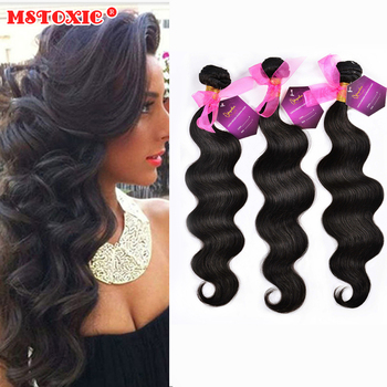 8A Virgin Brazilian Body Wave Hair Unprocessed Human Hair wet and Weave Cheap 3pcs/lot hair extension Bundle weaves