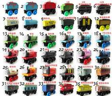 8pcs/lot wooden Thomas train toys/ wood magnetic Thomas And Friends Train/ Wooden Complete Set Of Car Toy/ Engine Train Toys(China (Mainland))