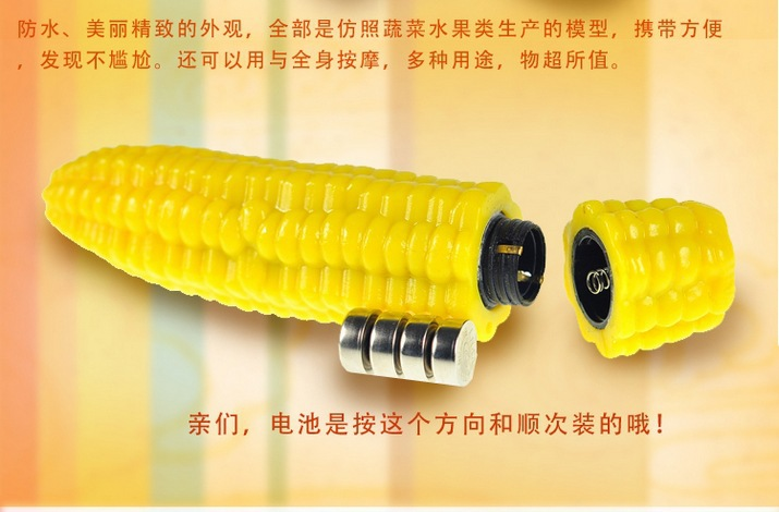 The female apparatus, simulation dildo. Large particles, super cool feeling.Modelling of corn(China (Mainland))
