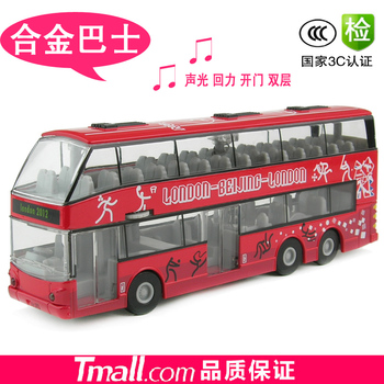 Toy luxury double layer sightseeing bus double layer bus alloy toy car model