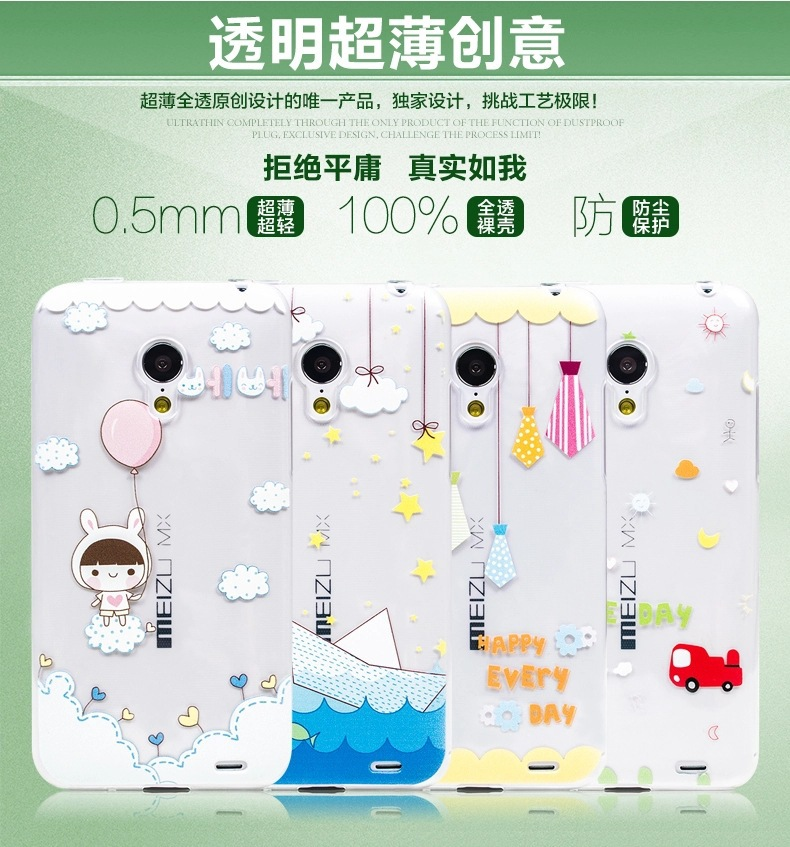 2015 the latest heat sale for iphone6 cases Painted TPU material Slim 0.3MM soft shell fashionable variety popular brands dust(China (Mainland))