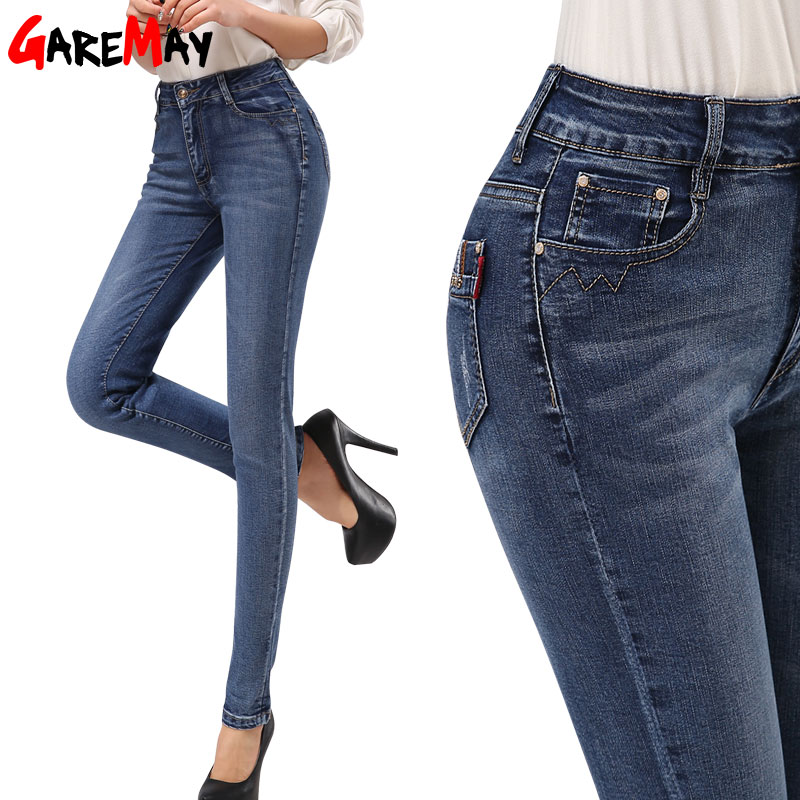Stretch Denim Capris Elastic Waist