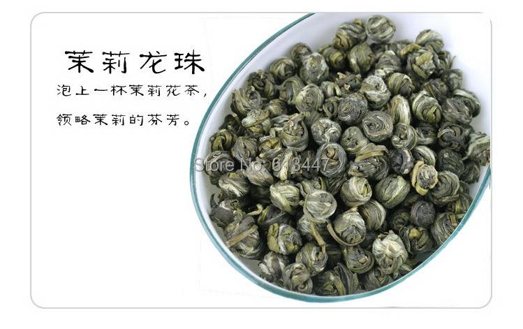 500g Jasmine Pearl Tea jasmine Fragrance Green Tea jasmine dragon well tea Free Shipping