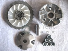 Variator Clutch fan gear set For Chinese Scooter GY6 50 80 100cc 139QMA Engine Honda Lifan QJ Keeway Yamaha Vespa ATV CVT GoKart