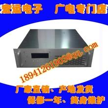 2000w transmitter antenna feeder full set of equipment(China (Mainland))