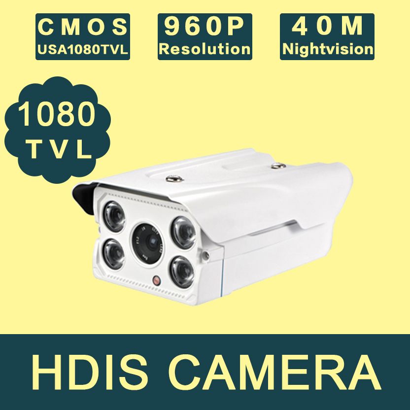 HDS41080KQ-B3 1080TVL HD Security Camera USA CMOS IP66 4 Array LED  With Big Lens 40 M Outdoor Free Shipping<br><br>Aliexpress