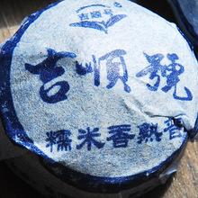 Premium Yunnan Puer Tea Old Tea Tree Materials Pu Erh Ripe Tuocha Puerh Pu Er Tea