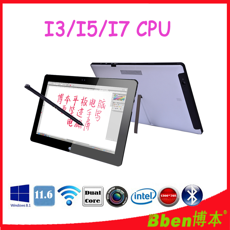 Free shipping 11 6 Inch IPS screen tablet Windows 8 1 Tablet PC Intel I7 CPU