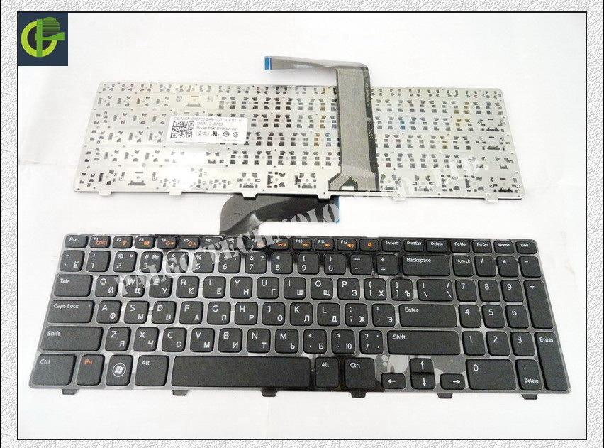 10PC/LOT Russian Keyboard for Dell Inspiron 15R N5110 M 5110 M5110 N 5110 RU Black laptop keyboard