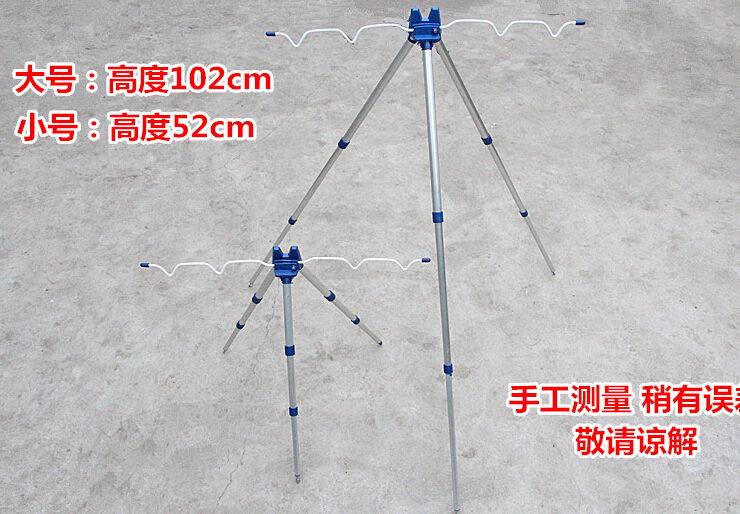 New Fishing Rods Tripod Stand Rest for Sea Beach Coarse Shore Tackle Telescopic Rod Holder Big Size Blue Color(China (Mainland))