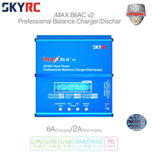 100% Оригинал SKYRC IMAX B6AC Зарядное Устройство 50 Вт Lipo Батарея  Balance RC Разрядник  четырёхроторный вертолет(квадрокоптер ) с Адаптером Питания(China (Mainland))