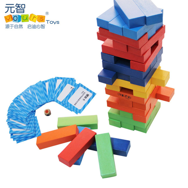 Log yours hc1403 layers diy toy