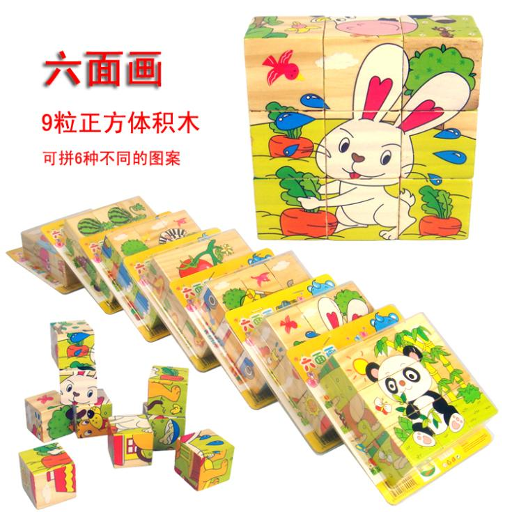 Child and baby wooden toys for children puzzles early learning toy painting building 3D animal fruit puzzles(China (Mainland))