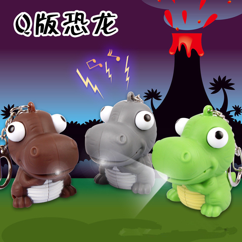 Adorable Dinosaur Cartoon keychain LED Light+Sound Mobile phone pendant Car&Bag deco Cute Toy animated gift for children 2#(China (Mainland))