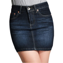 Buy 3XL casual new simple women's summer short solid color Jeans skirts elastic slim ladies denim mini skirts saia jeans feminina for $18.48 in AliExpress store
