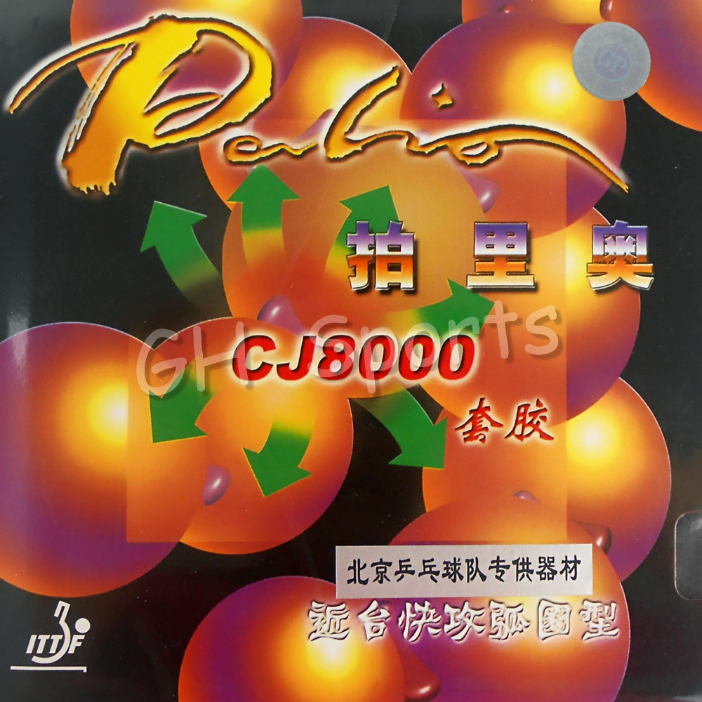 Free Shipping, 2x Palio CJ8000 Pips-In Table Tennis (Ping Pong) Rubber With Sponge (45-47 Degrees)