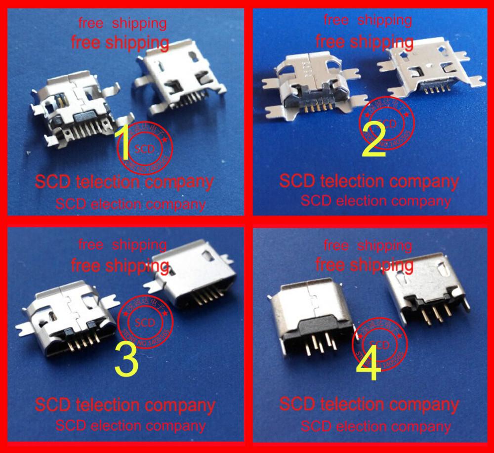 Free shipping 100pcs/lot Micro USB 2.0 female connector/USB jack(China (Mainland))