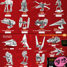 Star Wars X-Wing Fighter puzzle toys mini metal Model Building Kits puzzle 3D Scale Models DIY Metallic he Millennium Falcon(China (Mainland))