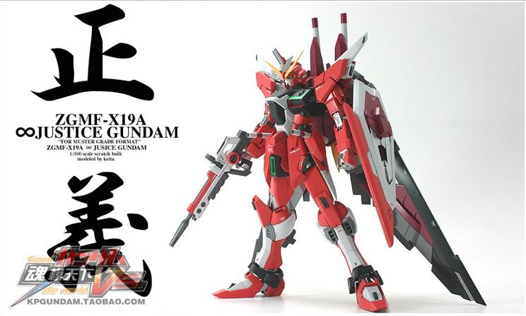 Assembled GUNDAM 1:100 ZGMF-X19A JUSTICE Infinite Justice Gundam hand to do 8 inch anime figure<br><br>Aliexpress