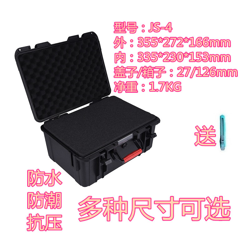 Tool case toolbox suitcase Impact resistant sealed waterproof ABS case 335*230*153MM camera case Equipment box with pre-cut foam<br><br>Aliexpress