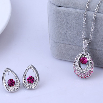 Water Drop Crystal Bridal Jewelry Set