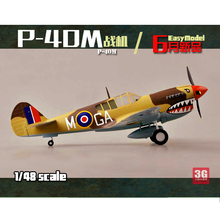 EM finished model airplane model 39312 1/48 P40 fighter 1943(China (Mainland))