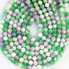 Buy 4 colors natural stone dyed multicolor chalcedony 6mm 8mm 10mm 12mm round loose beads diy jewelry making 15inch B32 for $3.05 in AliExpress store