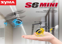 Free shipping 2015 New SYMA S6 3CH The World's Smallest RC Helicopter With Gyro RTF(China (Mainland))