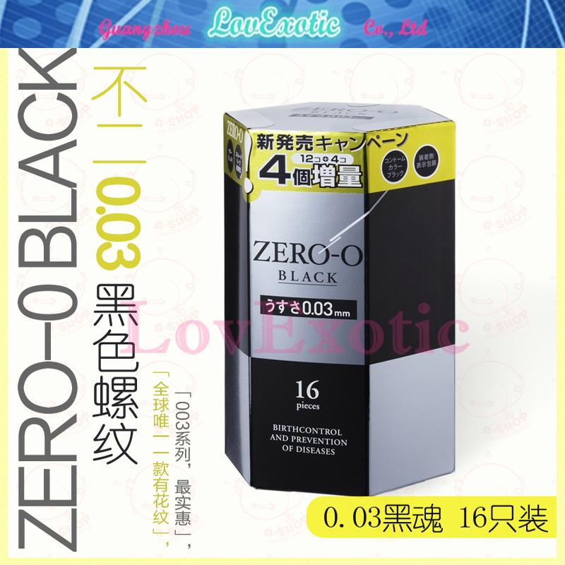 16Pcs / Box Japanese Original FUJI Zero-O Black 003 Super Lubric Active Latex Condom For Man Ultra Thin Durex Condom Sex Product(China (Mainland))