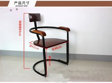 Retro do the old wood furniture creative wrought iron chairs with armrests office chair computer chair chair work(China (Mainland))
