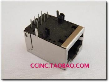 Original suyin rj45 computer connector socket network interface band filter crystal head female(China (Mainland))