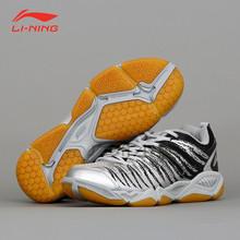 2016 neue Genuine Futter Badminton Schuhe AYTL021/016 Männer und Frauen Professionelle Li ning Sport Ankle Schutz Li Ning Schuhe L306(China (Mainland))