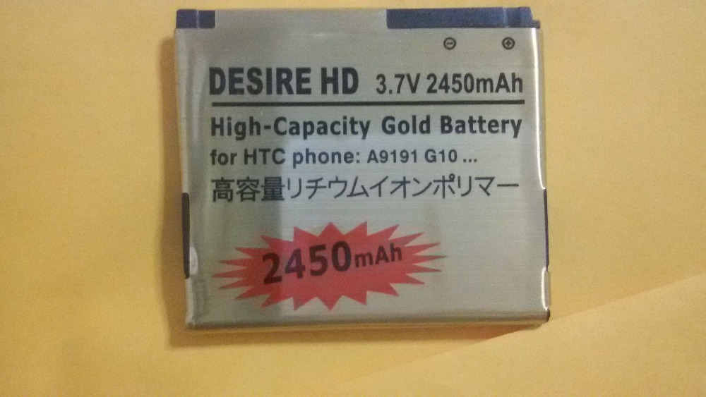 High Capacity 2450mAh Replacement Gold Li-ion Battery For HTC Desire HD G10 Inspire 4G Ace BD26100 A9191 T8788 Free Shipping(China (Mainland))