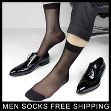 sale! Male Suit Sexy Socks Sheer Men's Formal Man play men SM socks - Perfect Gentleman store