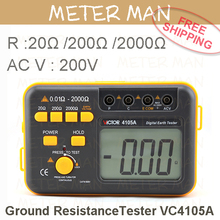 Earth Resistance Ground Resistance Ground AC Voltage Measurement Digital Earth Resistance Meter VC4105A