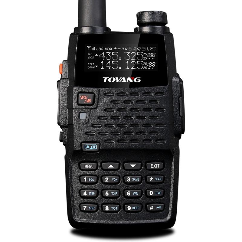 Toyang Walkie Talkie Senior Professional T-UV2 Senior Professional Two Way Radio Dual Watch Dual Reception(China (Mainland))