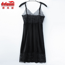 Female ultra long one-piece dress suspender slim sexy slip lace decoration hollow out basic milk silk underskirt(China (Mainland))