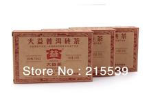 GRANDNESS PROMOTION 2013 yr Yunnan Menghai 7562 Factory TAETEA Dayi Premium Puer 7562 Pu Er