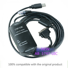 Free Shipping 1747-UIC Allen Bradley SLC 500 Programming Cable - USB to DH485 1747 UIC(China (Mainland))