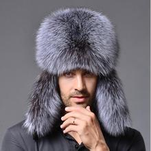 Star Fur 2016 Genuine Silver Fox Fur Hats Men Real Raccoon Fur Lei Feng Cap for Russian Men Bomber Hats with Leather Tops(China (Mainland))