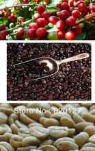 100g Arabica AA Green Raw Coffee Beans+100g Vietnam Vinacafe Charcoal Baked Coffee beans