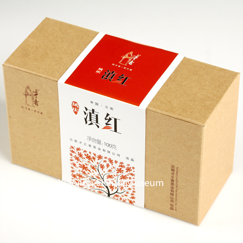 Free shipping100g Dian hong maofeng tea large congou black tea premium red Chinese mao feng dian hong famous yunnan black tea(China (Mainland))