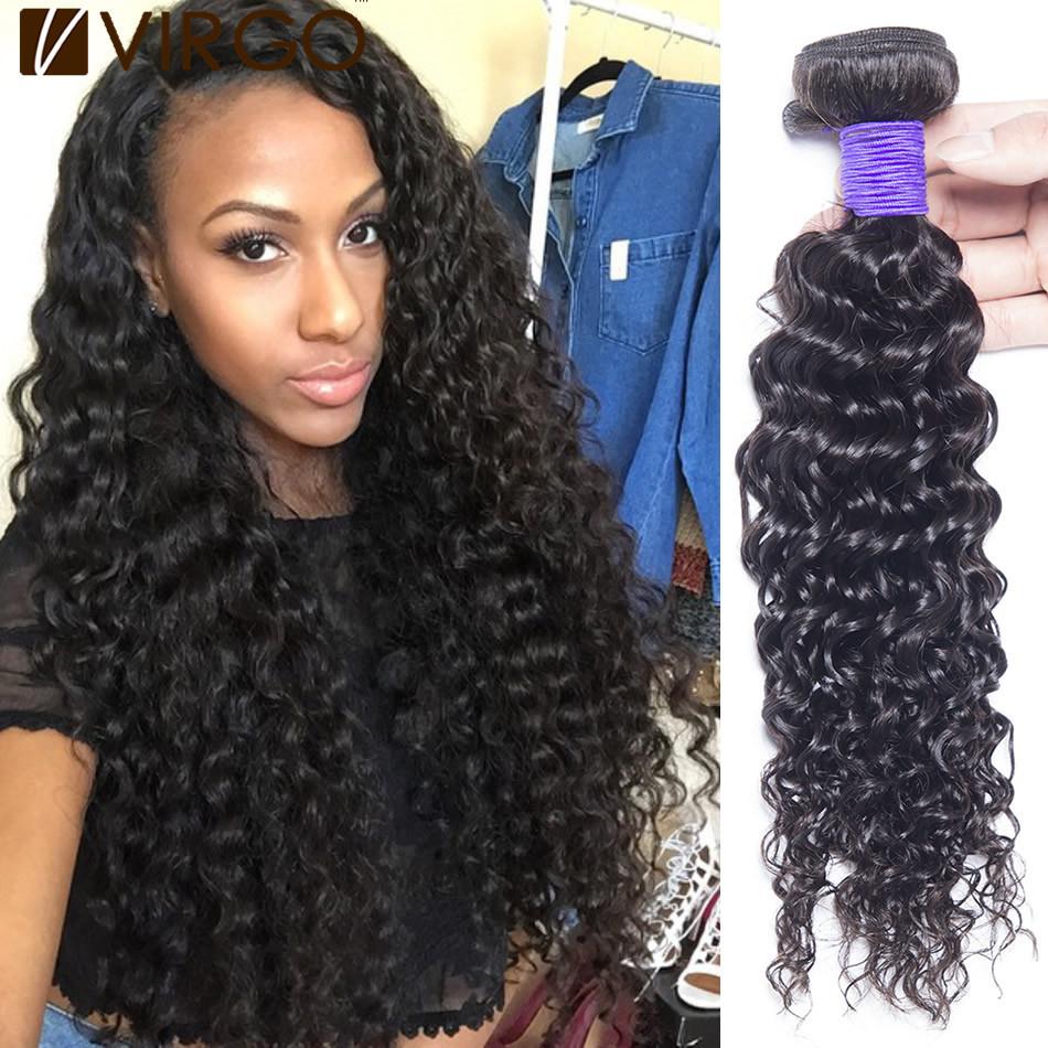 Buy Hair Weave Online Uk Remy Indian Hair