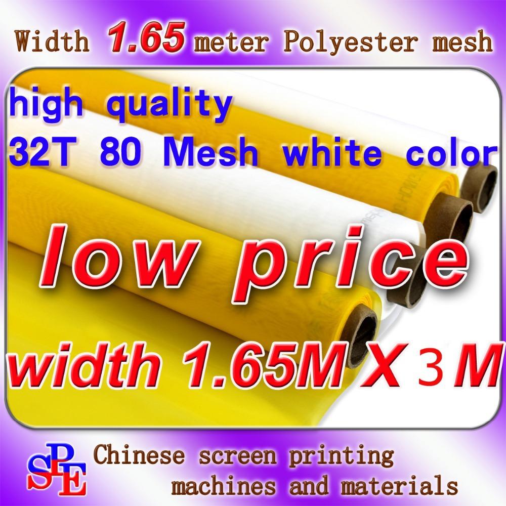 "32T 80mesh polyester silk screen printing mesh 32""*3 meters 165cm width(China (Mainland))"