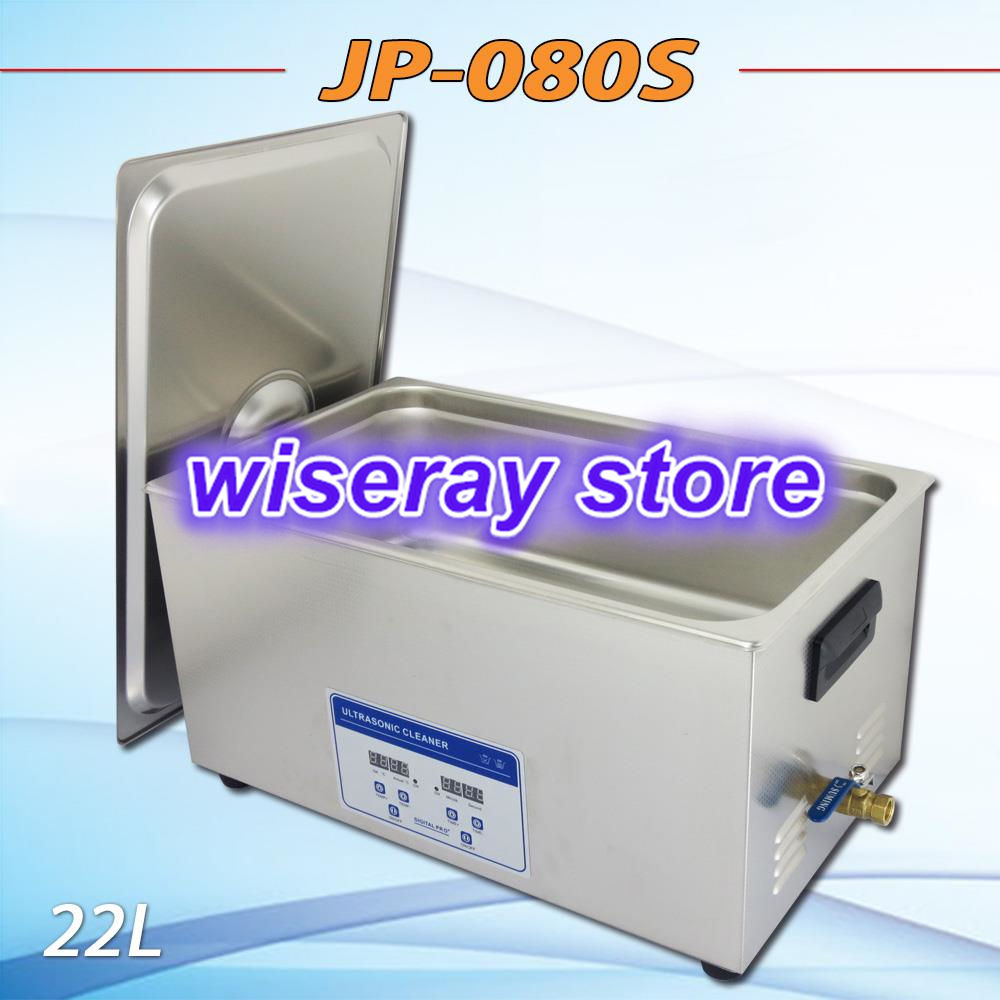 FreeShipping AC110V/220V 40KHz 600W JP-080S Ultrasonic Cleaner 22L with drainage valves for hardware parts, PCB,medical washing(China (Mainland))
