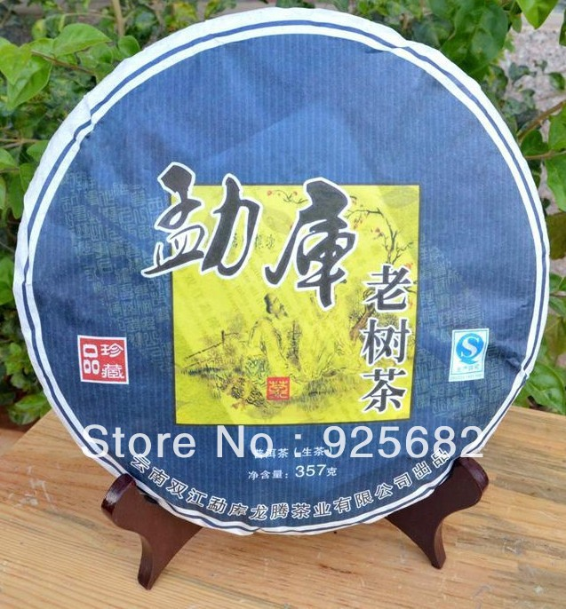 357g compressed yunnan raw green puer tea free shipping