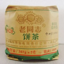 Freeshipping 2012yr Haiwan old comrade 9928 Raw pu erh tea Yunnan puer tea