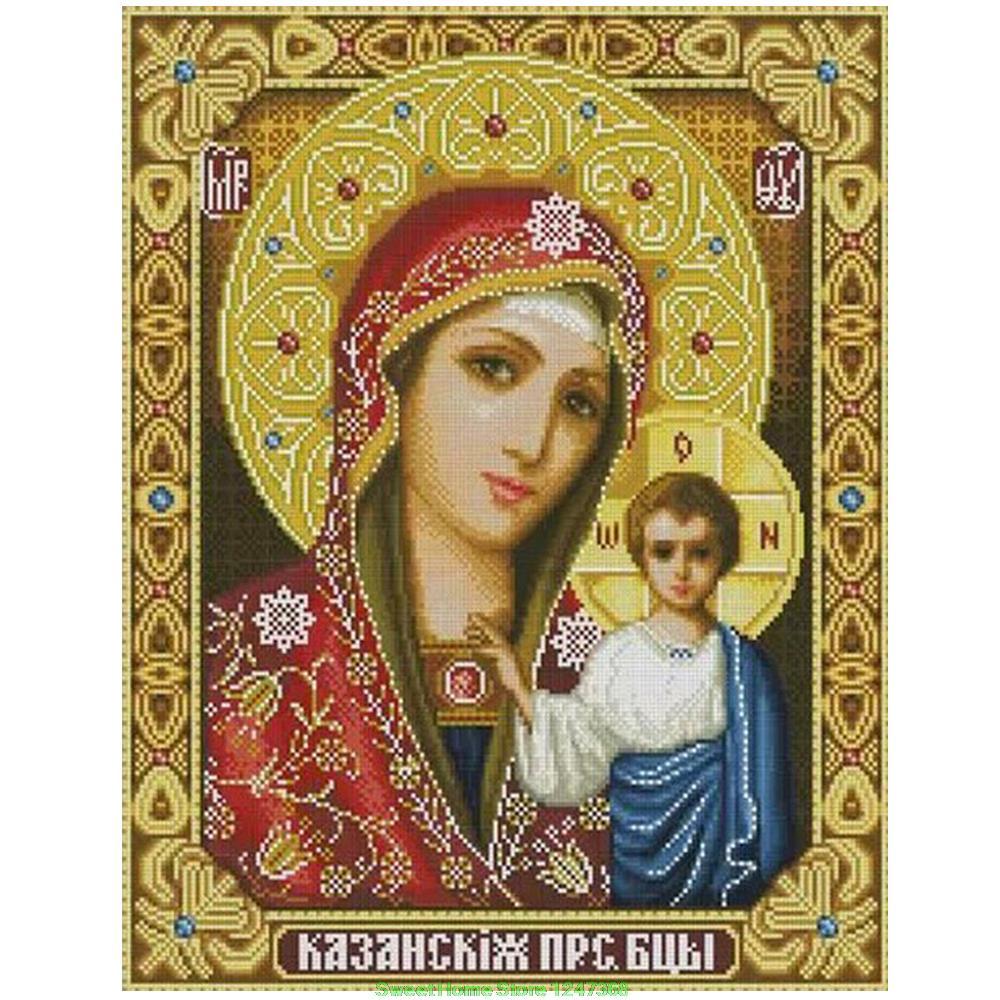 Free shipping Free shipping DIY diamond painting cross stitch religion Inlaid decorative painting Handmade