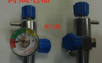 Гаджет  Oxygen valve pressure gauge pressure reducing valve oxygen valve cylinder tools 1-4l welding with oxygen valve None Бытовая техника